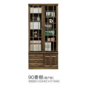 収納棚 リビングボード 本棚 書棚 90 おしゃれ 収納 扉付き 引き出し 完成品 大容量 出窓タイプ 開き戸 木製 日本製|habitz-mall