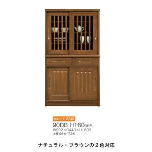 食器棚 レンジ台 160 完成品 おしゃれ キッチンボード 大容量 キッチン収納|habitz-mall
