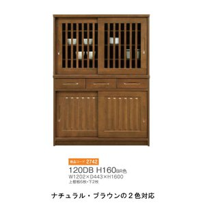 食器棚 レンジ台  キッチン収納 キッチンボード ダイニングボード 60 スリム おしゃれ 開き戸 引き出し 完成品 木製 日本製 キッチン収納|habitz-mall