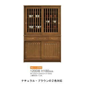 食器棚 キッチンボード ダイニングボード  キッチン収納 完成品 おしゃれ 木製 120 180 引き戸 引き出し 日本製 大容量 キッチン収納|habitz-mall