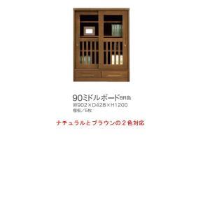 収納棚 リビングボード 本棚 書棚 ミドルボード 食器棚 90 おしゃれ 収納 引き出し 完成品 開き戸 木製 日本製 棚板6枚|habitz-mall
