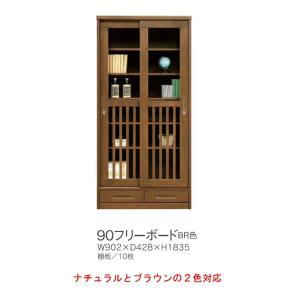 収納棚 リビングボード 本棚 書棚 食器棚 90 おしゃれ 収納 引き出し 完成品 大容量 開き戸 木製 日本製 棚板10枚|habitz-mall