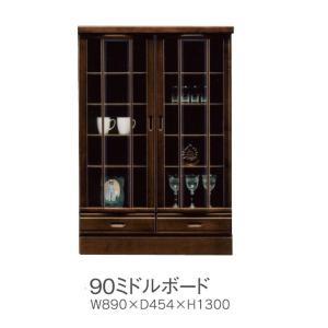 リビングボード 収納棚 本棚 ミドルボード 収納 ダイニングボード 90 おしゃれ 曲面出窓タイプ 木製 日本製|habitz-mall