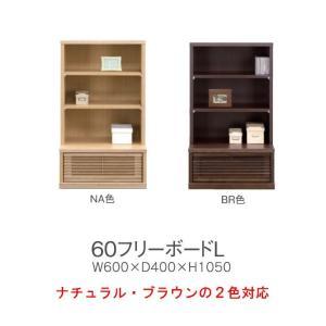 4段ラック 収納ラック ラック 収納 棚 フリーラック 本棚 60 木製 引き出し 完成品 おしゃれ 日本製|habitz-mall