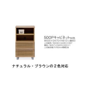 収納ラック キャビネット リビング収納 収納棚 チェスト 50 引き出し おしゃれ 木製 完成品 日本製|habitz-mall