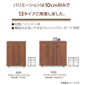 下駄箱 シューズボックス 靴箱 130 日本製 完成品 大川家具 木製 バンジー材  ロータイプ おしゃれ 玄関収納 和風  大容量 開き戸 開梱設置送料無料|habitz-mall