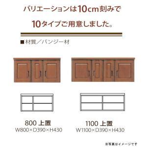 上置き 110 下駄箱 シューズボックス 日本製 完成品 大川家具 木製 バンジー材 靴箱 シューズラック おしゃれ 玄関収納 和風 送料無料|habitz-mall