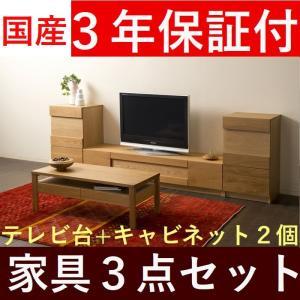 テレビボード キャビネット付き 280  ローボード 日本製 完成品 おしゃれ 無垢材 2素材選択  リビング収納 開封設置送料無料|habitz-mall