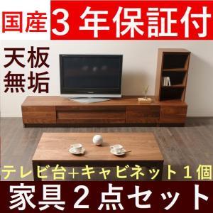 テレビボード キャビネット付き 220  ローボード 日本製  完成品 木製 天然木 3素材選択 おしゃれ テレビ台 リビング収納 開梱設置送料無料|habitz-mall