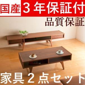 0 テレビボード リビングテーブル 2点セット 日本性 完成品 木製 テレビ台 184 リビングテーブル 110 ローボード おしゃれ|habitz-mall