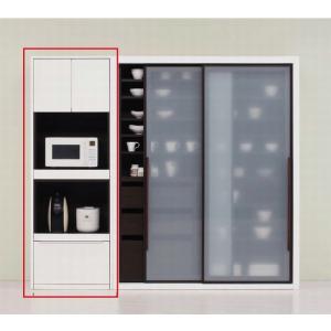 レンジボード  レンジ台 70 日本製 完成品 おしゃれ 引出し キッチン収納 食器棚 ダイニング収納 開梱設置送料無料 日本一の家具産地大川の家具 大川家具|habitz-mall