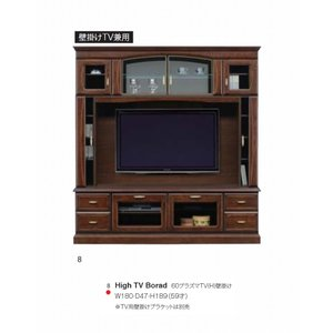 テレビボード テレビ台 ローボード リビング収納 リビングボード 180 日本製 完成品 おしゃれ 木製 大川家具 開梱設置送料無料|habitz-mall