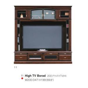 テレビボード テレビ台 ローボード リビング収納 リビングボード 200 日本製 完成品 おしゃれ木製 大川家具 開梱設置送料無料 habitz-mall