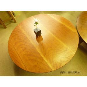 センターテーブル リビングテーブル ダイニングテーブル 無垢材 特大 丸テーブル 150 160 完成品 受注生産|habitz-mall