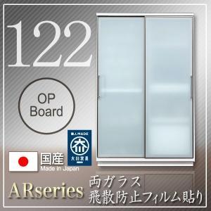 キッチンボード 食器棚 レンジ台 完成品 122cm幅 レンジが隠せる 日本製 大川家具 レンジボード 送料無料 開梱設置付の写真