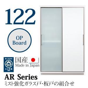 キッチンボード 122cm幅 レンジ台 キッチン収納 日本製 大川家具 完成品  レンジが 隠れる 隠せる 食器棚 ホワイトボードの引き戸 開梱設置送料無料 habitz-mall