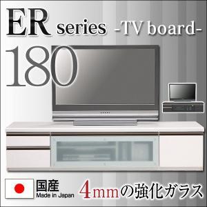テレビ台 ローボード テレビボード ロータイプ 180 日本製 リビング収納 完成品 おしゃれ シンプル モダン 北欧 開梱設置送料無料|habitz-mall
