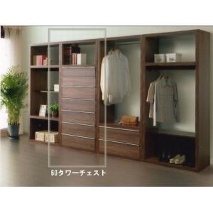 チェスト 7段 60 フリーシェルフ 日本製 完成品 木製 おしゃれ 大川の家具 大川家具 開梱設置送料無料|habitz-mall