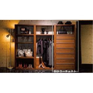 チェスト ハイチェスト 80 7段 オープンソェルフ付 日本製 完成品 木製 リビング収納家具 ディスプレイ 大川の家具 大川家具 開梱設置送料無料|habitz-mall