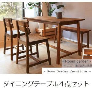 ダイニングテーブル4点セット120 天然木 マホガニー材 テーブル おしゃれ ベンチ チェア 木製 ナチュラル|habitz-mall