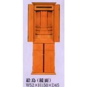 仏壇 仏壇用品 仏壇仏具 日本製 完成品 屋久杉家具 木製 鏡面 大川の匠屋久杉専門店 同じ杢目はありません世界に一つあなただけの製品|habitz-mall