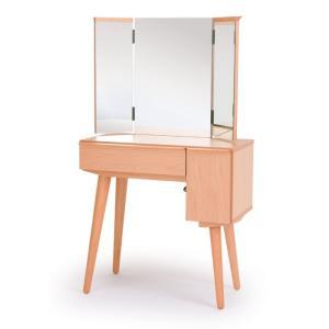 ドレッサー 幅70 三面鏡 姿見 化粧台 日本製 完成品 木製 ブラックチェリー ウォールナット 2素材より選択 おしゃれ コンパクト  大川家具 開梱設置送料無料|habitz-mall