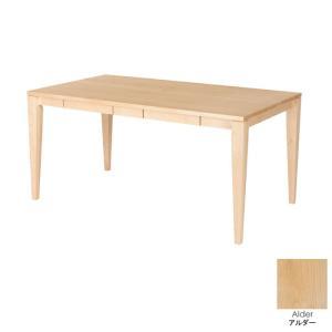 ダイニングテーブル 200×80 無垢 長方形 木製 おしゃれ 日本製 引き出し付 ウォールナット 設置組立て無料|habitz-mall