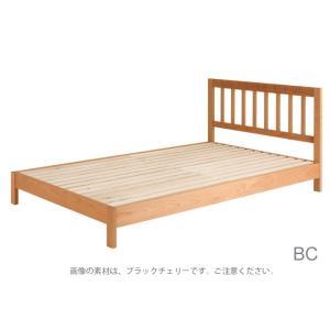 ベッド すのこ W 1070 シングル ベッド 木製 無垢 ブラックチェリー 完成品 日本製  大川家具 シングル 開梱設置組立て送料無料|habitz-mall