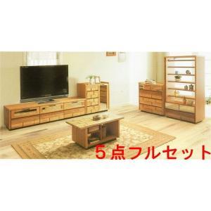 テレビ台 テーブル チェスト シェルフ おしゃれ 木製 リビング家具 5点セット habitz-mall