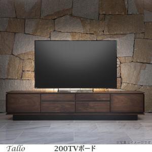 テレビボード ローボード テレビ台 200 240 2サイズよりお選びいただけます おしゃれ 木製 完成品 開梱設置送料無料|habitz-mall
