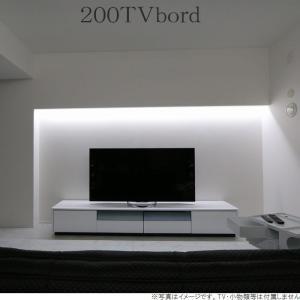 テレビボード ローボード テレビ台 200 おしゃれ 木製 完成品 開梱設置送料無料|habitz-mall