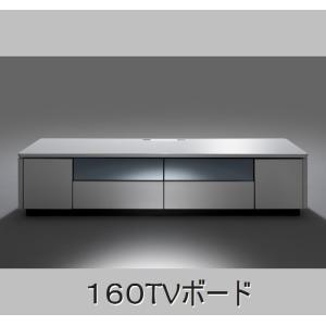 テレビボード ローボード テレビ台 160 おしゃれ 木製 完成品 開梱設置送料無料|habitz-mall