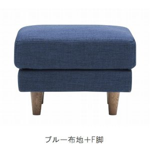 オットマン スツール おしゃれ ソファ 椅子 1人用 脚部形選べる張り地:4色対応シンプル モダン|habitz-mall