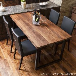 ダイニングテーブル 150 180 おしゃれ キッチンテーブル モダン 幅150 180 ブラウン ウォールナット 開梱設置送料無料|habitz-mall