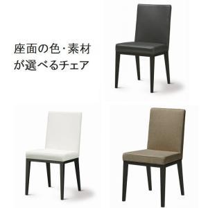 アームレスチェア おしゃれ モダン シンプル ダイニングチェア 椅子 イス|habitz-mall