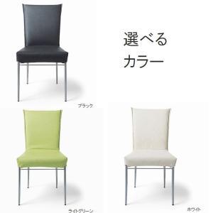 ダイニングチェア おしゃれ モダン シンプル ダイニング イス 椅子|habitz-mall