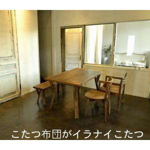こたつテーブル ダイニングテーブル日本製 こたつ布団がイラナイ W1350×D750×H655mm 長方形  こたつ 本体 おしゃれ 木製 モダン 無垢 送料無料|habitz-mall