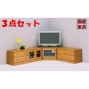 コーナー テレビ台 ローボード 収納 完成品 テレビボード おしゃれ|habitz-mall
