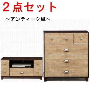 テレビ台 チェスト 4段 おしゃれ 木製 ロータイプ アンティーク 家具 セット 完成品|habitz-mall
