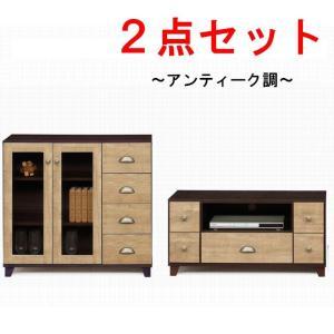 テレビ台 キャビネット おしゃれ 木製 完成品 アンティーク 家具セット|habitz-mall