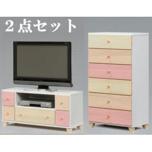 テレビ台 テレビボード 94 チェスト 60 6段 おしゃれ 収納 完成品 木製 家具2点セット|habitz-mall