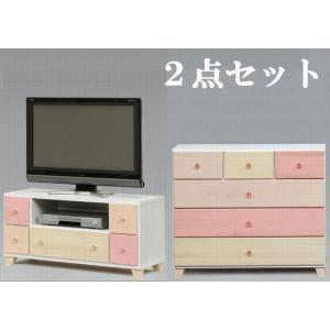 テレビ台 テレビボード 94 チェスト 90 4段 おしゃれ 収納 完成品 木製 家具2点セット|habitz-mall