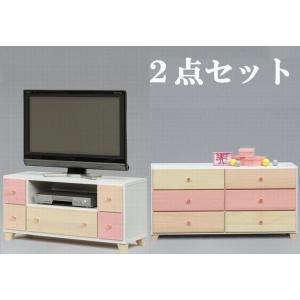 テレビ台 テレビボード 94 チェスト 120 3段 おしゃれ 収納 完成品 木製 ロータイプ 家具2点セット|habitz-mall