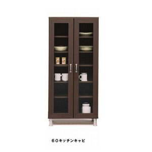 食器棚 レンジ台 完成品 おしゃれ キッチンボード 幅80 キャスター付き キッチン収納|habitz-mall
