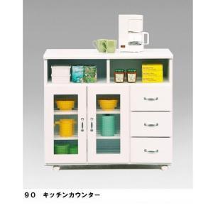 食器棚 レンジ台 90 完成品 おしゃれ キッチンボード キャスター付き キッチン収納|habitz-mall