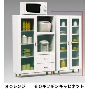 食器棚 レンジ台 60 スリム 完成品 おしゃれ キッチンボード キッチン収納|habitz-mall