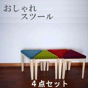 スツール 4個セット ベンチ イス カラフル 木製 おしゃれ 椅子 1人用 シンプル|habitz-mall