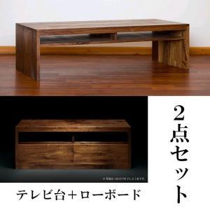 リビングテーブル 130 テレビ台 120 2点セット ウォールナット テレビボード 引き出し おしゃれ 木製|habitz-mall