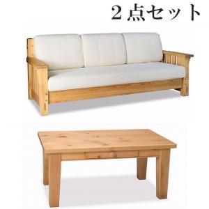 STR リビングテーブル100+3Pソファ 無垢 ソファー 3人用 3人掛け コンパクト 長方形 センター リビング 幅100 無垢 最高級|habitz-mall