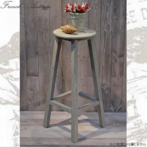スツール 椅子 ハイチェスト 幅310×奥行き310×高さ640mm アンティーク カントリー 家具 雑貨 おしゃれ 一人木製 ハイタイプ フランス人デザイナー|habitz-mall